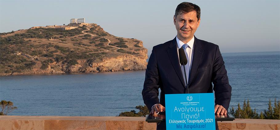 grecotel-cape-sounio-summer-2021